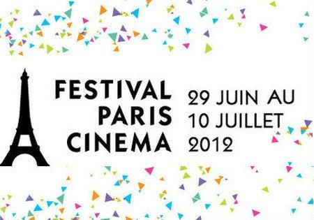 Festival cinéma de l'été 2012