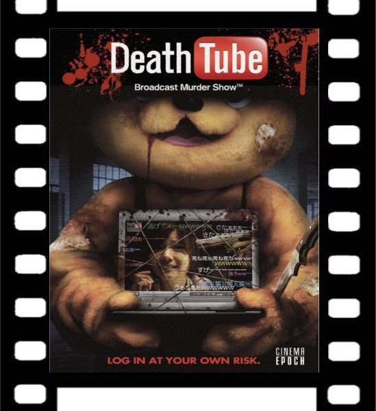 Critique de film Death Tube