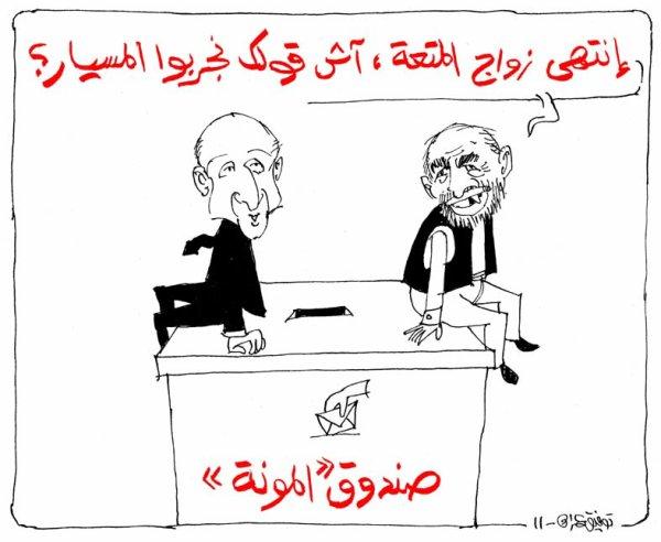 الإنتخابات