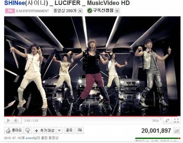 21.06.2011 Le clip de SHINee 'Lucifer' a depassé les 20 millions de vues sur Youtube!