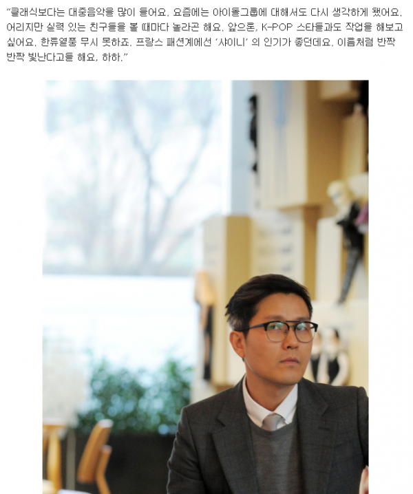 {NEWS} 120229   Han Sanghyuk parle de la forte popularité de SHINee en France ✰彡