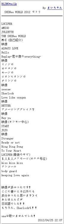 {NEWS} 120425   Liste des chansons du Japan Arena Tour ✰彡