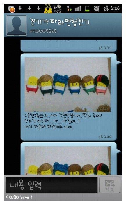 {UFO} 120508 | Réponses de Jonghyun ✰彡