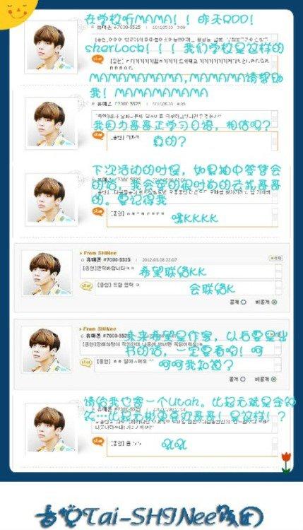 {UFO} 120510 | Jonghyun discute avec ses fans ✰彡
