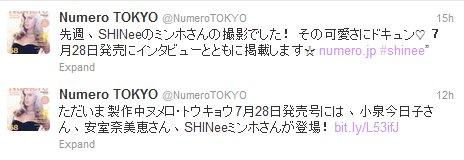 {TWITTER} 120606 | Minho dans le prochain 'Numero TOKYO' ✰彡