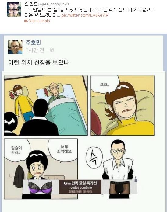 {TWITTER} 120606 | Jonghyun parle d'un cartoon de Joo Homin ✰彡