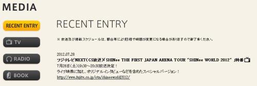 {NEWS} 120606 | La Japan Arena Tour sera diffusée à la télévision japonaise ✰彡