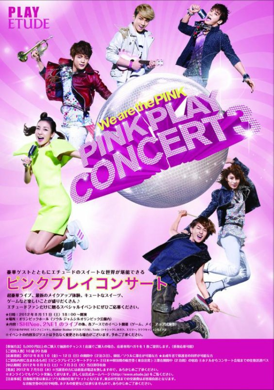{PHOTO} 120608 | Poster de SHINee et Dara pour 'Etude Pink Play Concert 3' ✰彡