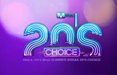 {NEWS} 120608   Votez pour SHINee sur '2012 Mnet SUMMER BREAK 20'S CHOICE' ! ✰彡