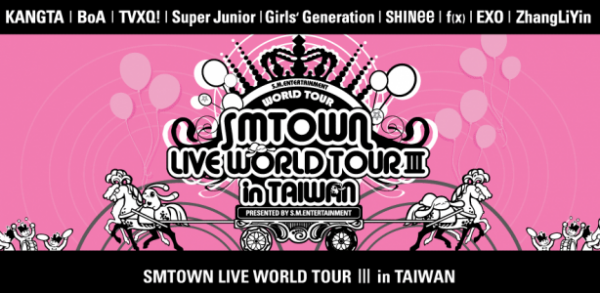 {NEWS} 120910 | Liste des performances du SMTOWN à Taiwan ✰彡