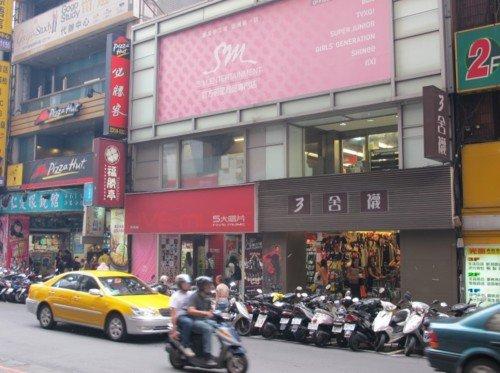 {PHOTOS} 120610 | Le magasin officiel de la SM Entertainment à Taiwan ✰彡