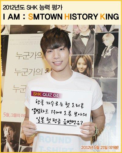 {PHOTOS} 120611 | SHINee 'SMTOWN HISTORY KING' ✰彡