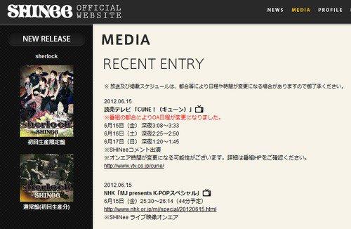 {SITE OFFICIEL} 120614 | EMI Japan met à jour l'emploi du temps ✰彡