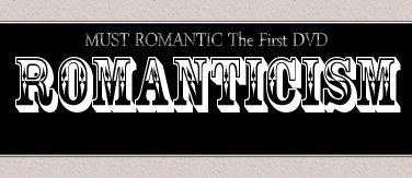 """{PRE-COMMANDE} 1er DVD """"ROMANTICISM"""" de Must Romantic ✰彡"""