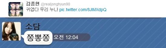 {TWITTER} 120616 | Jonghyun discute avec sa grande soeur ✰彡
