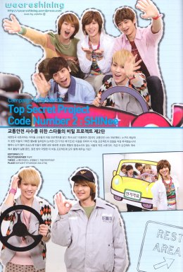 {PHOTOS} 120617 | SHINee dans le magazine 'Inkigayo' de juin ✰彡