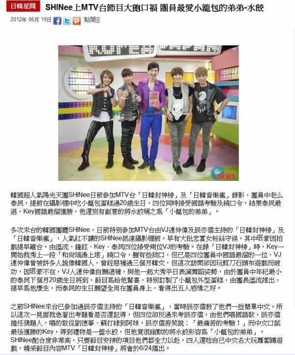 {NEWS} 120619 | SHINee à MTV Taïwan ✰彡