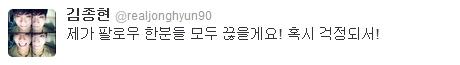 {TWITTER} 120622 | Jonghyun a encore des progrès à faire ✰彡