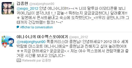 {TWITTER} 120623 | Jonghyun discute avec la mascotte de l'EXPO Yeosu ✰彡