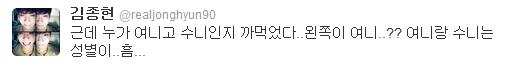 {TWITTER} 120626 | Jonghyun le grand enfant ✰彡
