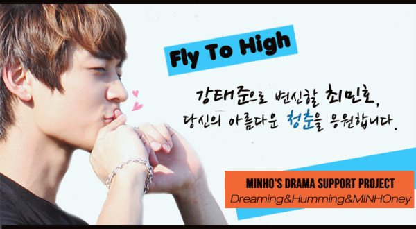 {PROJET} 120626 | Soutenez Minho pour 'To the beautiful you' ✰彡