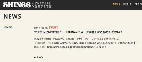 {SCHEDULE} 120628 | SHINee sur FUJI TV NEXT le 28 Juillet ✰彡