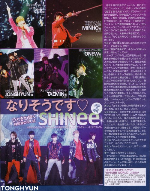{PHOTOS} 120703 | SHINee dans le magazine japonais 'Weekly Woman' ✰彡