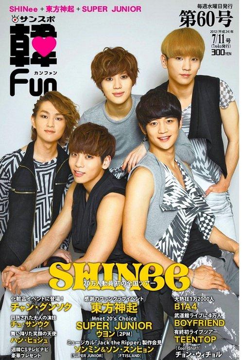 {PHOTO} 120702 | SHINee pour 韩Fun Magazine ✰彡