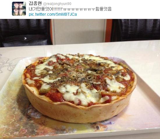{TWITTER} 120704   Jonghyun s'adonne aux plaisirs de la cuisine ✰彡