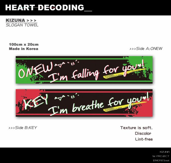 "‎{PRE-COMMANDE} 1er mini photobook + towel ""Heart Decoding"" de Kizuna ✰彡"