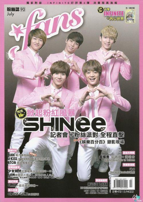 {PHOTOS} 120714 | SHINee dans le magazine taiwannais 'Fans' ✰彡
