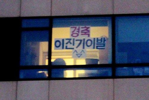 {FANACCOUNTS} 120718 | SHINee à la  fête d'anniversaire de Taemin ✰彡