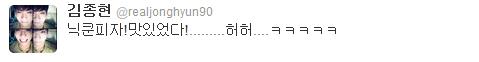 {TWITTER} 120720 | Jonghyun mange une pizza Nichkhun ✰彡