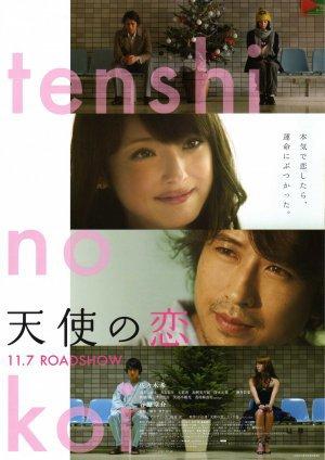 My Rainy Days (Tenshi No Koi)