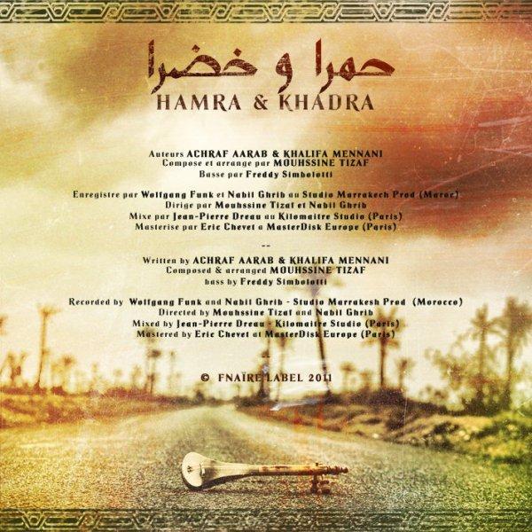 Hamra & Khadra