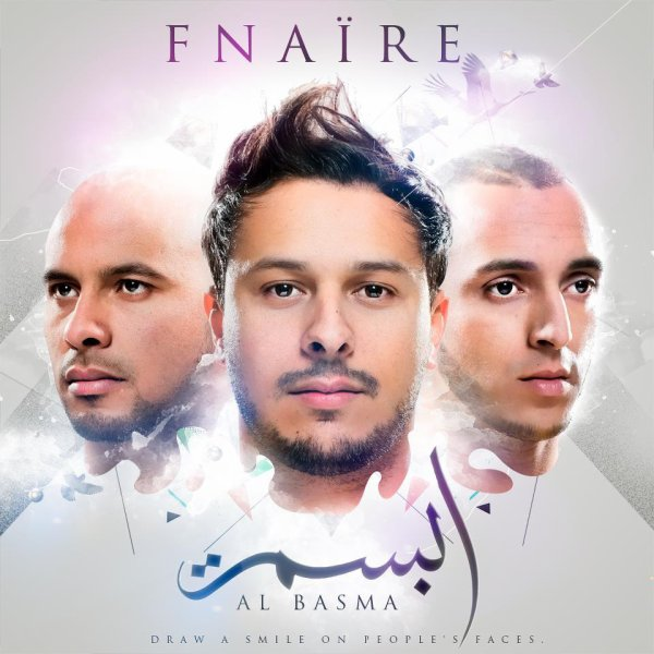 "THE official cover of Fnaire's New album ""AL BASMA"" stay tuned for more updates"