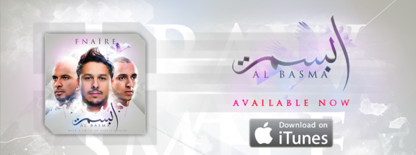 * AL BASMA * Available On Itunes Now
