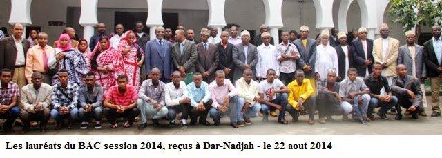 Lycée d'excellence aux Comores : Félicitations, déception et encouragements