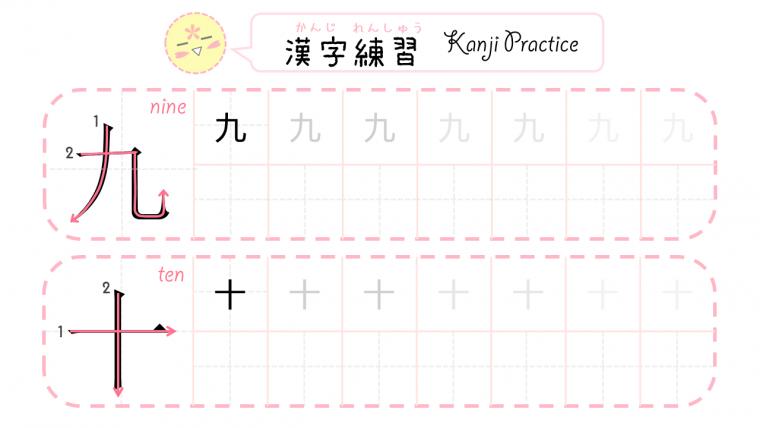 ♫ Les nombres en Kanji ♫