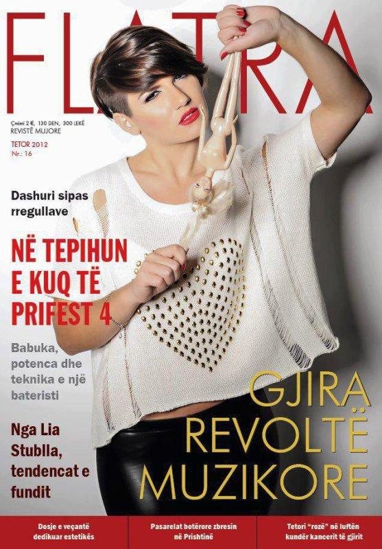 Gjira - 2012