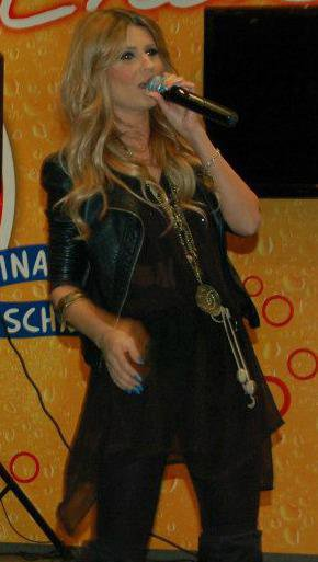 Kaltrina Selimi - 2012