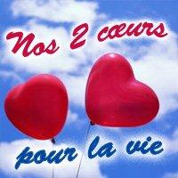 Nos deux coeurs