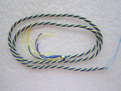 Kumihimo : cordelière jaune et bleue