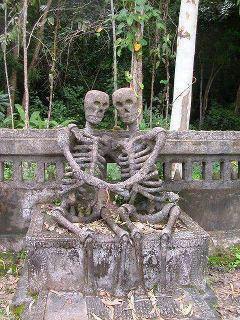 L'amour attendu sur le net ... êtes vous conscients???