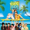 ►Teen Beach Movie - FILM◄