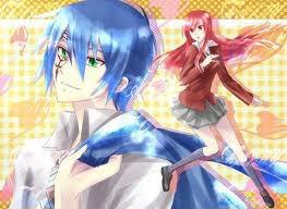 Les couples de Fairy Tail  *^*