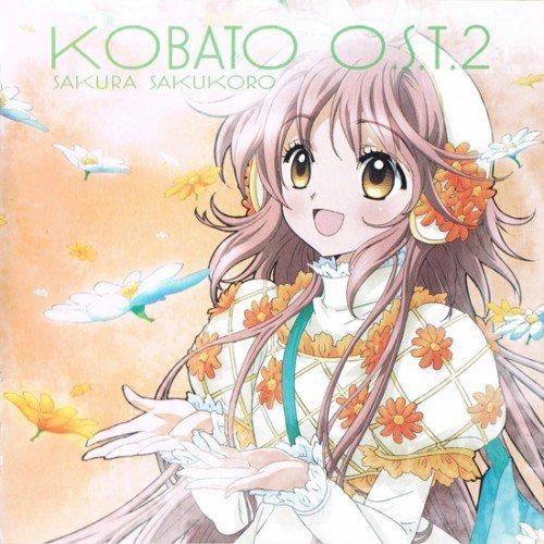 Kobato / Ashita Kuru Hi (2010)