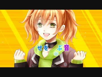 【聖Smiley*2学園~文系 vol.2】 Happy Chime (2013)
