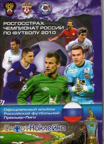 Rosgosstrakh 2010