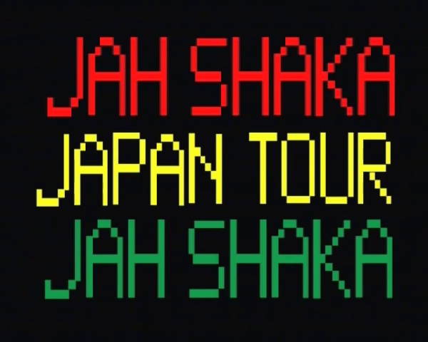 CONCERT : JAH SHAKA - Japan Tour - Live In Nagoya (2003)